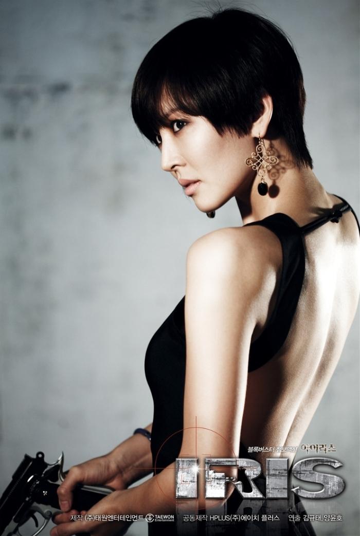 Kim Seon Hwa
