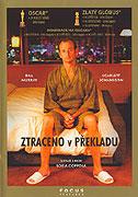 Stratené v preklade (2003)