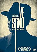 Poster k filmu        Ve stínu