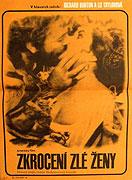 Poster k filmu        Zkrocení zlé ženy
