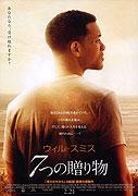 Poster k filmu        Sedem životov