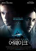 Poster k filmu        Probuzení