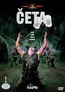 Poster k filmu        Četa