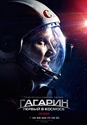 Gagarin: Pěrvyj v kosmose