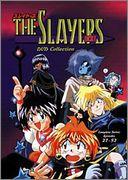 The Slayers NEXT (TV) (1996)