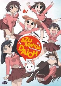 Azumanga Daioh (TV) (2002)