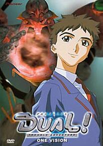Dual! Parallel Trouble Adventure (TV) (1999)