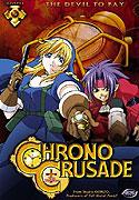 Chrono Crusade (TV) (2003-2004)