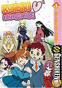 Kujibiki Unbalance (TV) (2006)