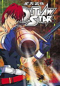Outlaw Star (TV) (1998)