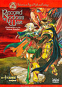 Record of Lodoss War: Chronicles of the Heroic Knight (TV) (1998)