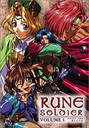Rune Soldier (TV) (2001)