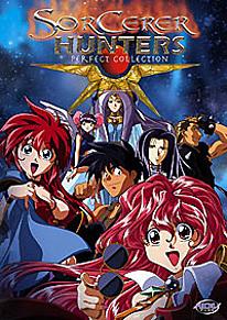 Sorcerer Hunters (TV) (1995-1996)