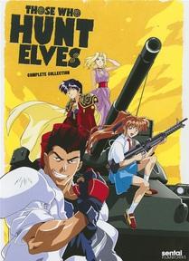 Those Who Hunt Elves (TV) (1996)