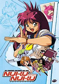 All Purpose Cultural Cat Girl Nuku Nuku (OAV) (1992-1994)