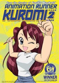 Animation Runner Kuromi 2 (OAV) (2004)