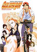 Golden Boy (OAV) (1995-1996)
