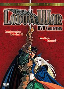Record of Lodoss War (OAV) (1990-1991)
