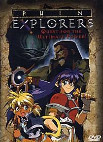 Ruin Explorers (OAV) (1995)