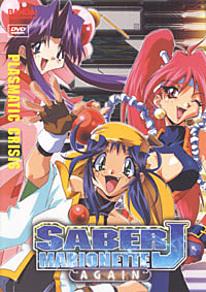 Saber Marionette J Again (OAV) (1997-1998)