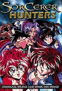 Sorcerer Hunters (OAV) (1996-1997)