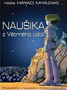 Nausicaä of the Valley of the Wind (movie) (1984)