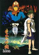 Princess Mononoke (movie) (1997)