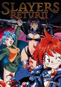 Slayers Return (movie) (1996)