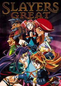 Slayers Great (movie) (1997)