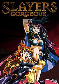 Slayers Gorgeous (movie) (1998)