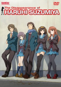 The Disappearance of Haruhi Suzumiya (movie) (2010)