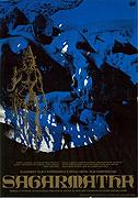 Sagarmatha (1988)