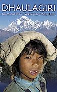 Dhaulagiri (2004)