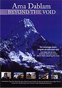 Ama Dablam: Beyond the Void
