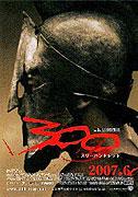 Poster k filmu        300