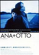Poster k filmu        Amantes del Círculo Polar, Los