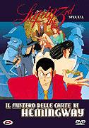 Lupin sansei: Hemingway paper no nazo