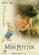 Poster k filmu       Miss Potter