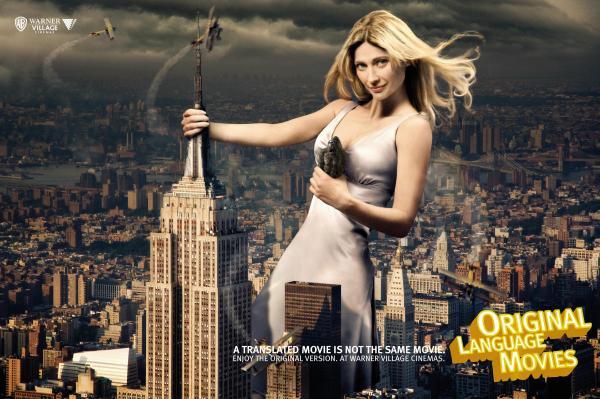 original-language-movie-queen-kong-small