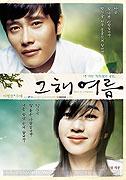 Poster k filmu        Geu hae yeoreum