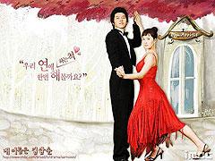 Poster k filmu Nae ireumeun Kim Sam-sun (TV seriál)