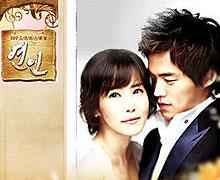 Poster k filmu        Yeonin (TV seriál)