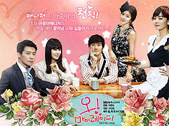 Poster k filmu        O! Mai Reidi (TV seriál)