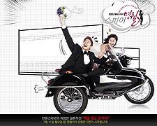 Poster k filmu       Spy Myung Wol (TV seriál)