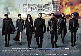 Poster k filmu       IRIS 2 (TV seriál)
