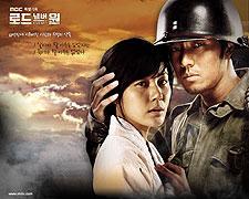 Poster k filmu        Rodeu Neombeowon (TV seriál)