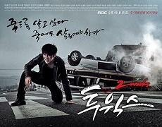 Poster k filmu       Toowikseu (TV seriál)