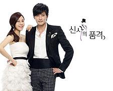 Poster k filmu       Shinsaui Poomgyuk (TV seriál)