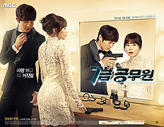 Poster k filmu       7Keup Kongmuwon (TV seriál)