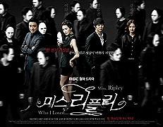 Poster k filmu       Miss Ripley (TV seriál)